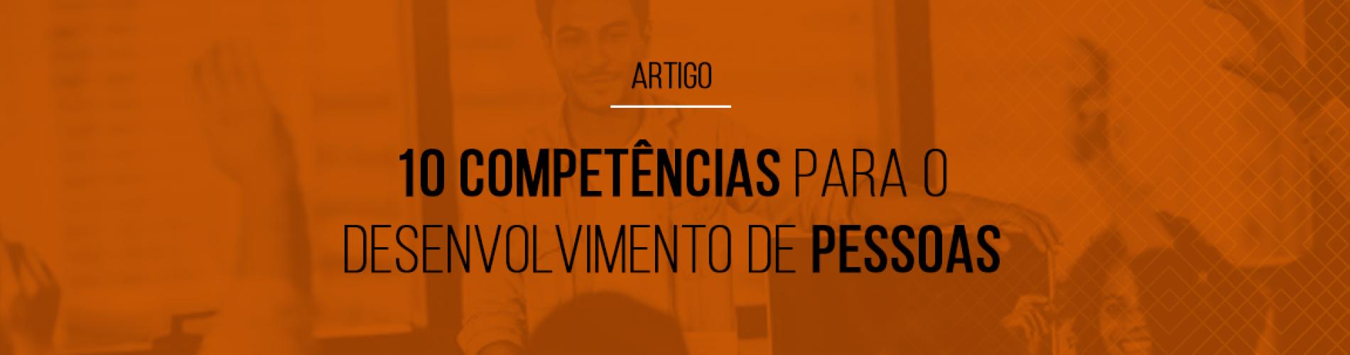 10-competencias-para-o-desenvolvimento-de-pessoas