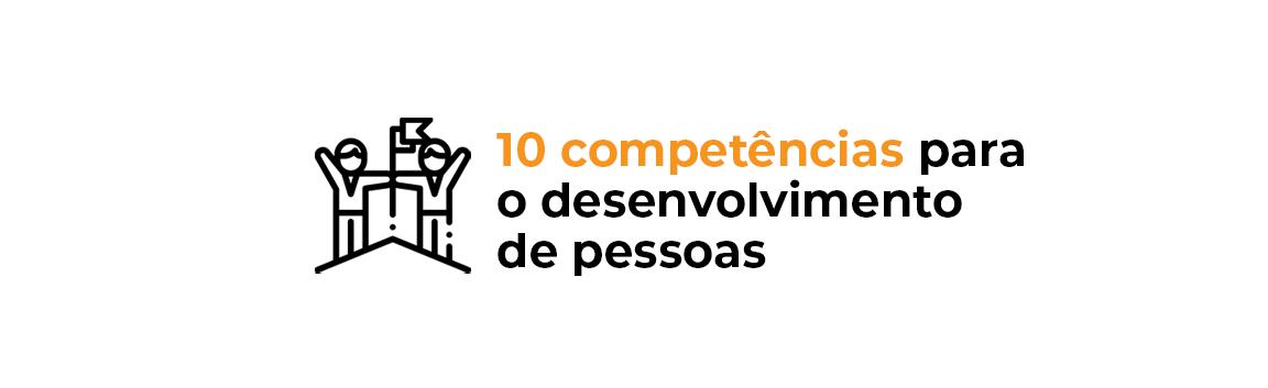 10_competencias_pessoas